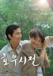 Season.of.Good.Rain.2009.1080p.BluRay.DTS.x264-D-Z0N3 – 16.5 GB