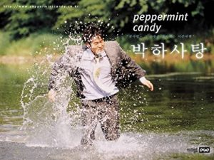 Peppermint.Candy.1999.720p.BluRay.DD5.1.x264-EbP – 7.0 GB