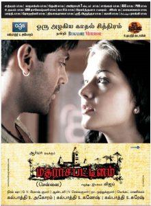 Madras.Town.2010.1080p.Blu-ray.Remux.AVC.DTS-HD.MA.5.1-KRaLiMaRKo – 37.6 GB