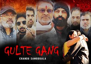 Gulte.Gang.2021.1080p.AMZN.WEB-DL.DDP2.0.H.264-TEPES – 7.4 GB