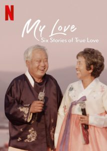 My.Love.Six.Stories.of.True.Love.S01.1080p.NF.WEB-DL.DDP5.1.x264-TEPES – 14.5 GB