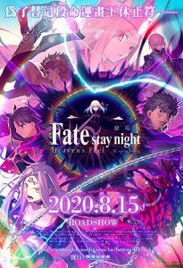 Fate.Stay.Night.Movie.Heaven's.Feel-III..Spring.Song.2020.1080p.BluRay.DD5.1.x264-E.N.D – 10.3 GB