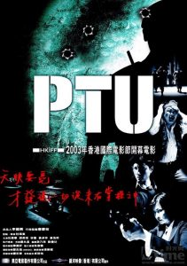 PTU.2003.1080p.BluRay.DTS.x264-CtrlHD – 10.7 GB
