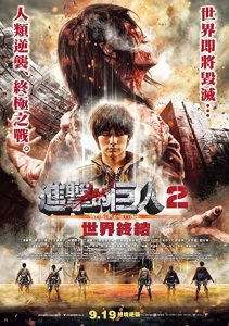 Attack.on.Titan.Part.2.2015.720p.BluRay.DD5.1.x264-DON – 3.3 GB