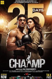 Chaamp.2017.1080p.Hoichoi.WEB-DL.AAC2.0.H.264-WTC – 5.4 GB