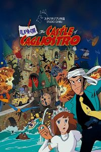 Lupin.the.Third.The.Castle.of.Cagliostro.1979.2160p.UHD.BluRay.REMUX.HEVC.FLAC.7.1-Spark – 33.9 GB