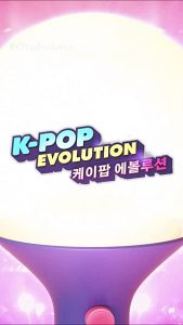 K-Pop.Evolution.S01.2160p.WEB-DL.AAC5.1.VP9-YOiNK – 15.0 GB