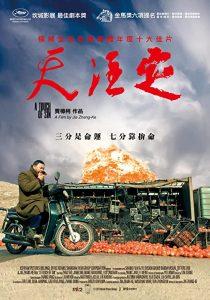 Tian.zhu.ding.2013.720p.BluRay.DD5.1.x264-CRiSC – 6.1 GB