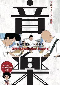 On-Gaku.Our.Sound.2019.1080p.BluRay.x264.AC3.DLB-KG – 8.3 GB