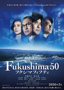 Fukushima.50.2021.1080p.Bluray.DTS-HD.MA.5.1.X264-EVO – 13.0 GB