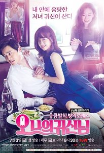 Oh.My.Ghostess.S01.1080p.NF.WEB-DL.DDP2.0.x264-ARiN – 28.5 GB