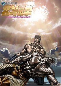 Fist.of.the.North.Star.3.Legend.of.Raoh.Fierce.Fight.2007.720p.BluRay.x264-CtrlHD – 2.6 GB