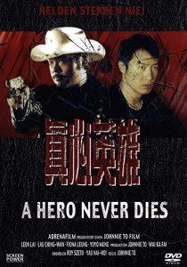 A.Hero.Never.Dies.1998.720p.JPN.BluRay.DTS.x264-HDS – 5.0 GB