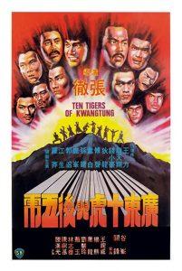 Ten.Tigers.of.Kwangtung.1980.720p.BluRay.x264-GUACAMOLE – 3.7 GB