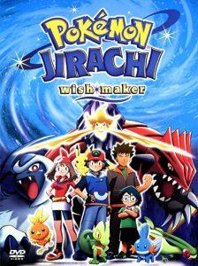 Pokémon.Movie.06.Jirachi.Wish.Maker.2003.720p.Bluray.x264.AC3-BluDragon – 4.9 GB