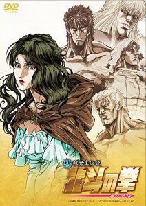 Fist.of.the.North.Star.2.Legend.of.Yuria.2007.720p.BluRay.x264-CtrlHD – 1.9 GB