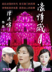 Love.Education.2006.1080p.Blu-ray.Remux.AVC.FLAC.2.0-KRaLiMaRKo – 19.8 GB