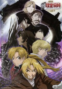 Fullmetal.Alchemist.the.Movie.Conqueror.of.Shamballa.2005.1080p.Bluray.x264.TrueHD-BluDragon – 9.7 GB