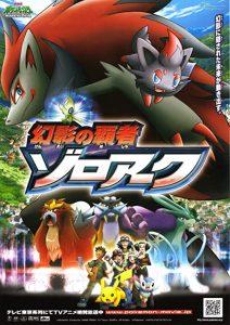 Pokémon.Movie.13.Zoroark..Master.of.Illusions.2010.720p.Bluray.x264.AC3-BluDragon – 2.8 GB