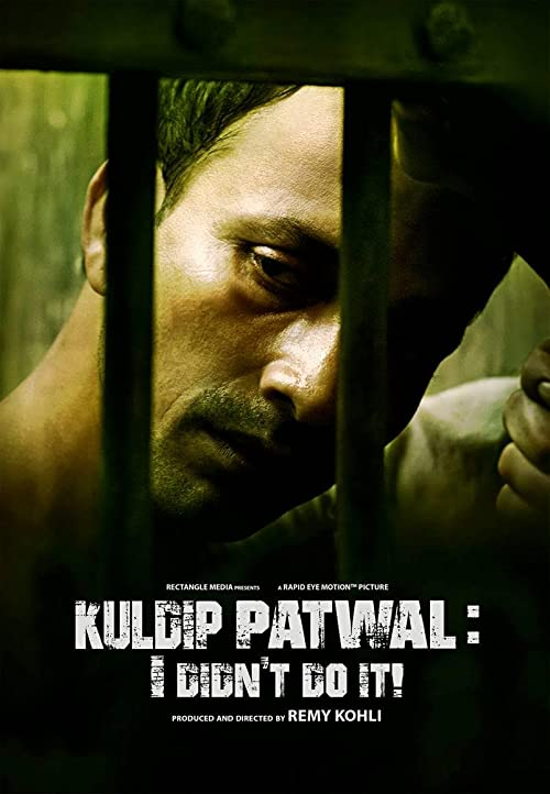 Kuldip Patwal: I Didn't Do It!
