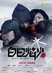 Bai.ri.yan.huo.2014.720p.BluRay.DTS.x264-iNK – 6.7 GB