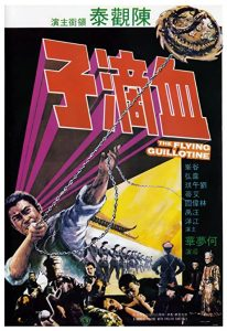 The.Flying.Guillotine.1975.720p.BluRay.FLAC2.0.x264-BMF – 5.3 GB