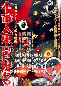 Uchujin.Tokyo.Ni.Arawaru.AKA.Warning.from.Space.1956.720p.BluRay.FLAC.x264-HANDJOB – 4.4 GB