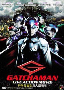Gatchaman.2013.720p.BluRay.x264-YAMG – 4.5 GB