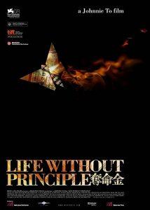 Life.Without.Principle.2011.720p.BluRay.AC3.x264-EbP – 4.3 GB