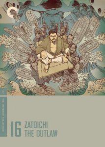 Zatôichi.rôyaburi.1967.1080p.BluRay.FLAC.1.0.x264-EbP – 11.0 GB