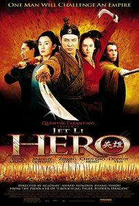 Ying.xiong.AKA.Hero.2002.Director's.Cut.720p.BluRay.DD5.1.x264-PTer – 7.3 GB