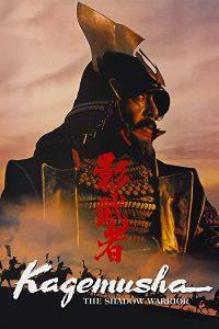 Kagemusha.1980.1080p.BluRay.DTS.x264-CHD – 17.0 GB