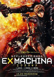 Appleseed.Ex.Machina.2007.1080p.BluRay.x264-FoRM – 7.7 GB