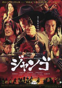 Sukiyaki.Western.Django.2007.Extended.Cut.1080p.BluRay.DD+6.1.x264-TayTO – 12.4 GB