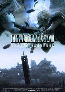 [BD]Final.Fantasy.VII.Advent.Children.2005.Directors.Cut.2160p.USA.UHD.Blu-ray.HEVC.TrueHD.7.1 – 71.3 GB