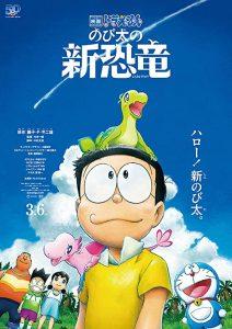 Doraemon.the.Movie.Nobita's.New.Dinosaur.2020.1080p.BluRay.DTS.x264-KHeLaPaRiNa – 8.2 GB