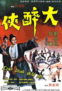 Come.Drink.With.me.1966.720p.BluRay.x264-EA – 5.7 GB