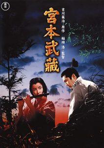 Samurai.I-Miyamoto.Musashi.1954.720p.BluRay.x264-EbP – 6.9 GB
