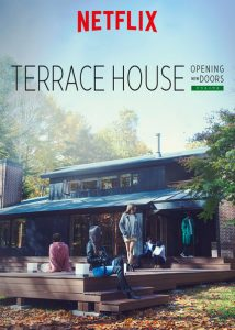 Terrace.House.Opening.New.Doors.S06.720p.NF.WEB-DL.DDP2.0.x264-TEPES – 4.1 GB