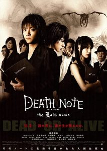 Death.Note.The.Last.Name.2006.720p.BluRay.x264-CtrlHD – 9.4 GB