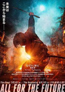 Rurouni.Kenshin.The.Final.Part.1.2021.1080p.NF.WEB-DL.DDP5.1.x264-AGLET – 3.4 GB