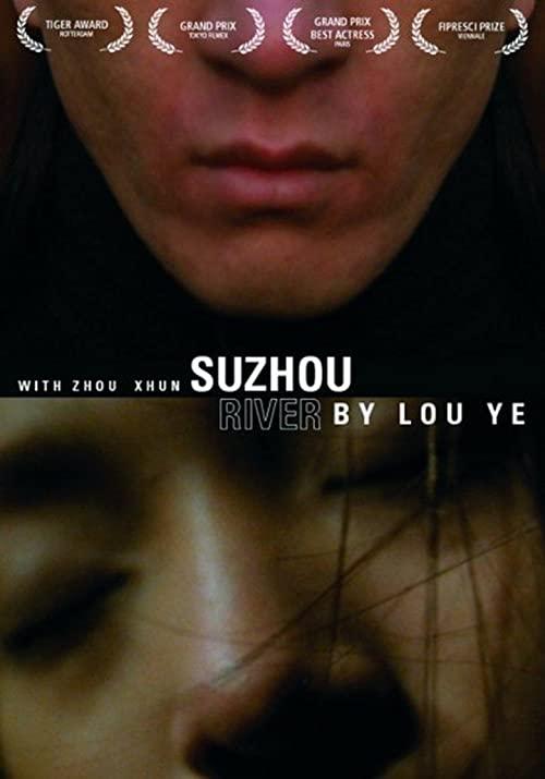 Su Zhou he