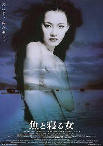 The.Isle.2000.720p.BluRay.DD5.1.x264-VietHD – 6.9 GB