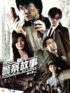 New.Police.Story.2004.720p.BluRay.DTS.x264-ESiR – 6.6 GB