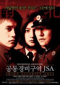 Gongdong.gyeongbi.guyeok.JSA.2000.720p.BluRay.DTS.x264-VietHD – 6.1 GB
