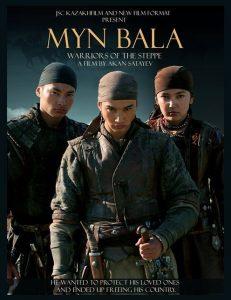 Myn.Bala.Warriors.of.the.Steppe.2012.720p.BluRay.x264-CiNEFiLE – 5.5 GB