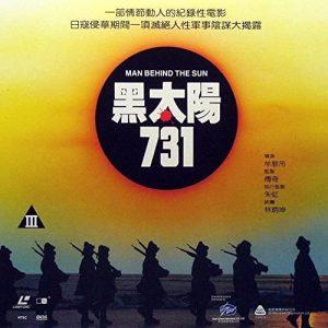 Men.Behind.The.Sun.1988.720P.BLURAY.X264-WATCHABLE – 4.9 GB