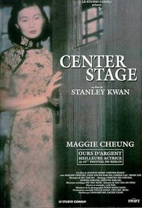 Center.Stage.1991.720p.BluRay.FLAC.1.0.x264-WMD – 12.1 GB