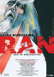 [BD]RAN.1985.2160p.GER.UHD.Blu-ray.HEVC.DTS-HD.MA.5.1 – 76.7 GB