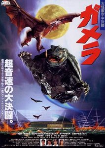Gamera.Guardian.of.the.Universe.1995.UHD.BluRay.2160p.TrueHD.Atmos.7.1.DV.HEVC.REMUX-FraMeSToR – 50.4 GB